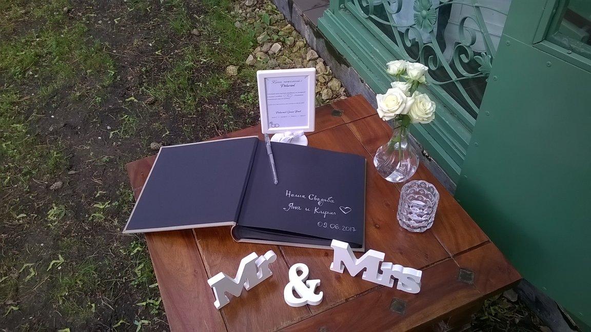 Mr & Mrs, galda dekors (8 cm). Kods: 2